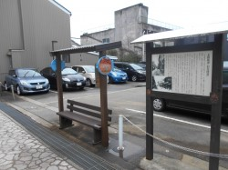 市民バス停が目の前