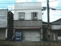 鹿児島県・大崎町 空き家バンクNo.80