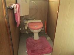 ウォシュレット付水洗トイレ