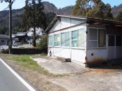 土地1764㎡・別館・倉庫付