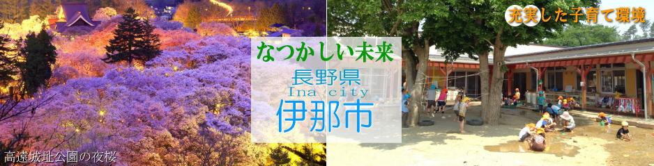 ina_titlebana