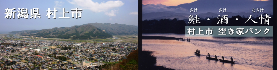 murakami_titlebana