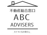 ABCアドバイザーズ合同会社