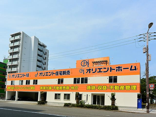 オリエント住宅販売株式会社