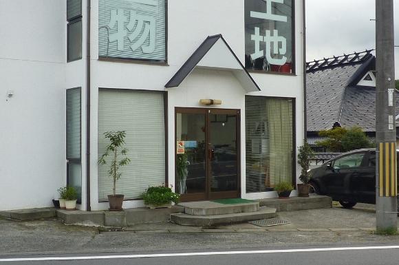 shop_33004_2.jpg