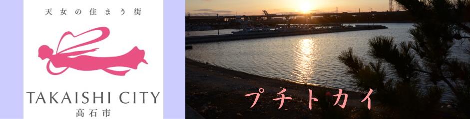 takaishi_titlebana