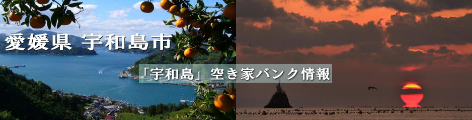 uwajima_titlebana